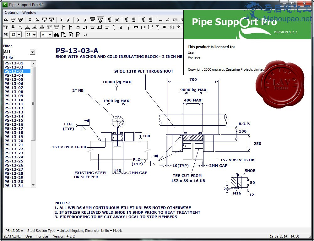 马后炮化工-让天下没有难学的化工技术-1411123348_pipesupport.jpg