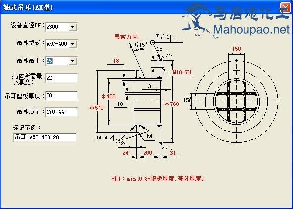 马后炮化工-让天下没有难学的化工技术-QQ截图20170310122403.jpg