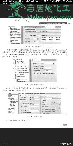 马后炮化工-让天下没有难学的化工技术-Screenshot_2019-03-01-12-23-53-682_com.baidu.searchbox.png