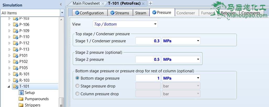 马后炮化工-让天下没有难学的化工技术-3. 初馏塔压力分布不合理.jpg
