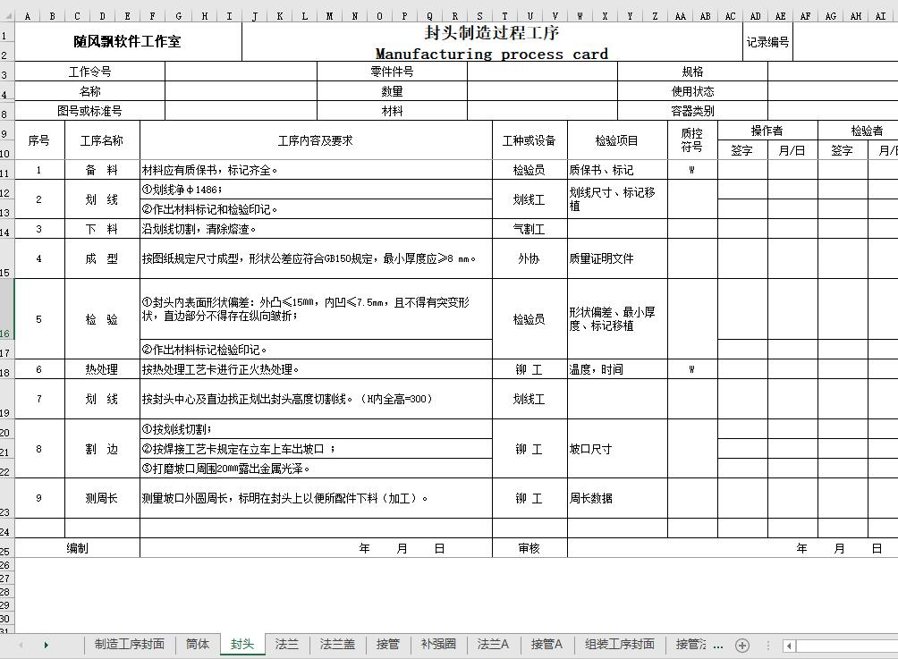 马后炮化工论坛-fm.jpg