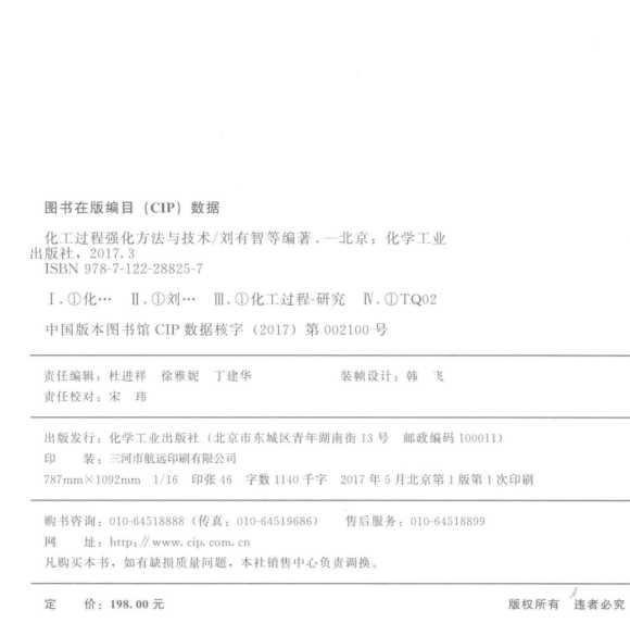 马后炮化工论坛-QQ图片20210908084652.png